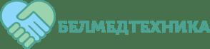 Белмедтехника